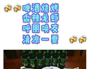 东诚饭店158麻小套餐