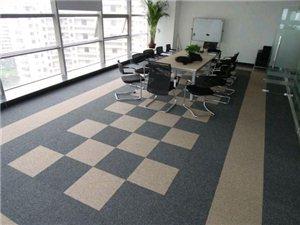 pvc地胶地板方块地毯满铺毯花毯销售施工