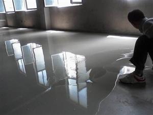 自流平水泥销售施工地面找平