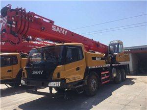 信豐縣25噸吊車出租 信豐縣道路救援