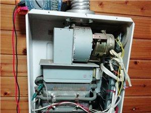 專業維修各種家用電器