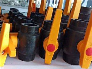 专业生产HDPE管材管件