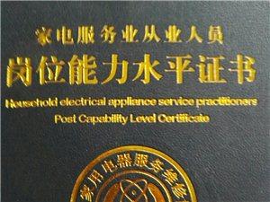 专业高温蒸汽清洗家电