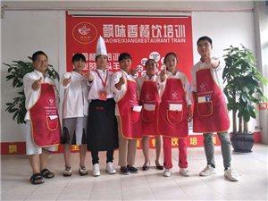 飄味香專業小吃培訓技術學校