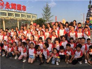 廣漢暑假舞蹈少幼兒成人舞蹈開課啦!