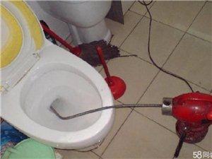 专业疏通厕所下水道