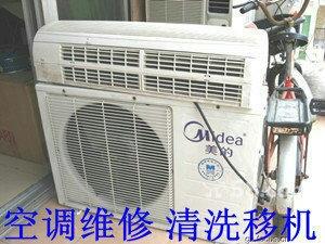 漯河专业空调移机维修 ,保养,加氟,搬运,维修水电