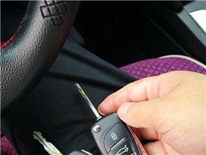 開鎖 修鎖 配汽車鑰匙