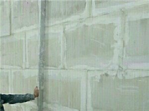 GRC石膏空心砌块隔墙