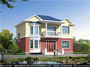 新農村建房