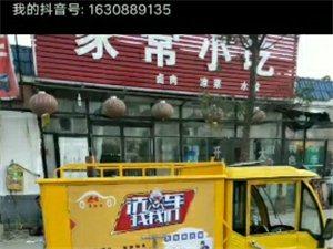 平舆县西工业区职业中专洗车服务