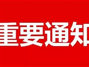 玉田�h�k理信用�J款信用卡