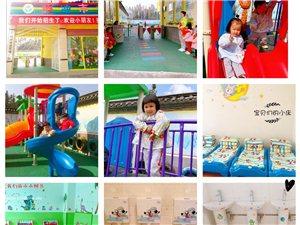腾冲市童星幼儿园秋季招生火热进行中!