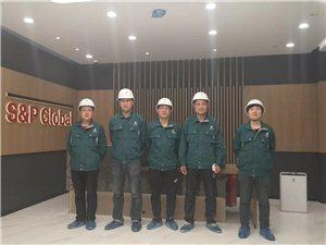 康諾斯  專業空氣檢測  甲醛治理(濟南 齊河)
