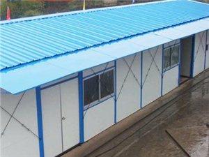 活動板房鋼結構廠房車棚雨棚