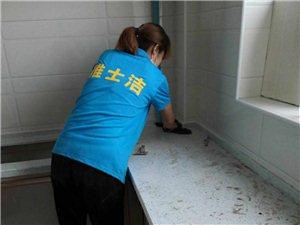 住宅辦公樓保潔 擦玻璃。清洗油煙機太陽能熱水器。