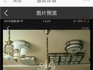 专业安装各种灯具卫浴维修