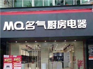 台湾快三送28元体验金—官方网址22270.COM江宏艺618年中大促 买厨电送空调 送电视