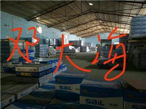 河南軍用電池銷售,軍工電池批發