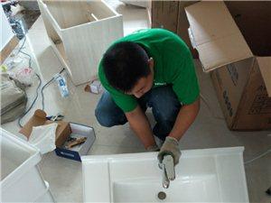 卫浴安装,维修,售后18669505785
