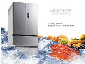 桂林美菱冰箱售后维修电话-美菱冰箱服务中心