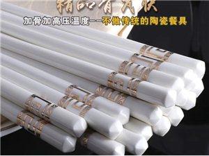精品陶瓷筷子誠邀合作商