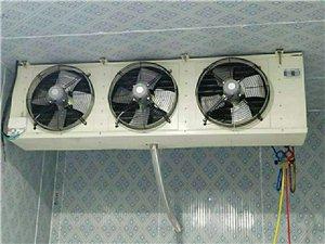 简阳空调冻库制冰机冰淇淋机维修加氟安装