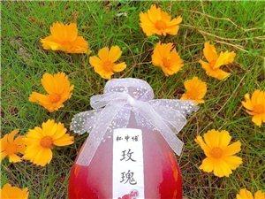 貴州黃氏酒廠·杯中悟花果酒招商