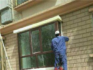 防水補漏。門窗,房屋維修。打孔。水電改造維修。