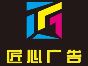 容县广告招牌制作
