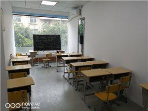 廣漢新高度教育培訓學校