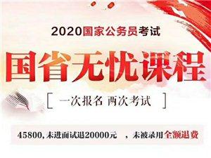 2019年【事业单位面试】+【特岗教师】+【国考】