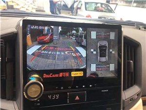 宏图汽车升级服务