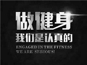 英派斯健身學生活動