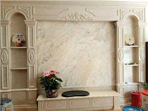 品盛石业     高端石材装饰制造商