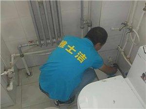 疏通上下水,马桶。水电维修改装。水管,水龙头维修。