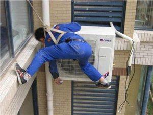 空调安装移机加氟