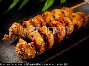 首府路雪芝琳冷饮小吃店推出特色小吃烤面筋