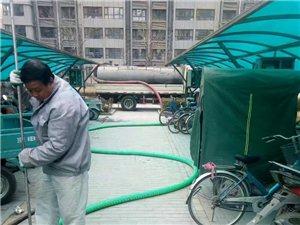 抽污水抽化糞池高壓清洗管道