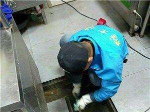 防水補漏。打孔,粉刷。窗戶室內維修電路水路維修