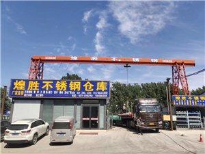 鄭州不銹鋼批發市場在哪?不銹鋼管板棒批發激光切割
