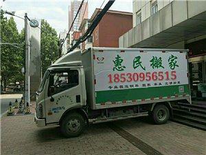 力工搬運,板車設備,專業搬家