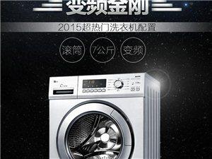 桂林三洋洗衣机售后维修电话-桂林三洋洗衣机服务中心