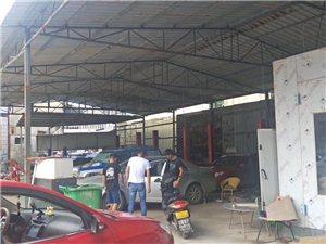 汽车修理厂寻求合作伙伴