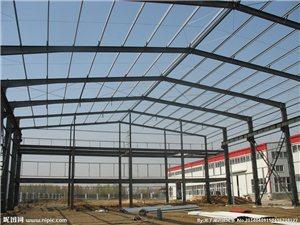 承接各种钢结构