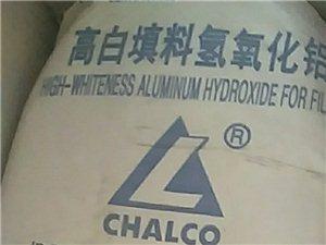 低价出售高白氢氧化铝粉