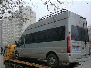 惠濟區拖車電話多少個呢?拖車施救一次多少錢?多久到