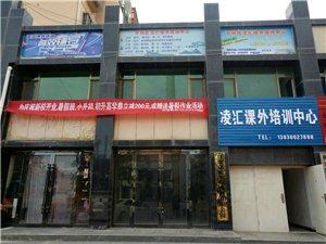 平川區凌匯課外培訓中心暑假班開始招生啦