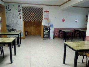 中學生精品小飯桌