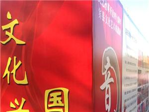 纪念改革开放四十周年,宾县文化艺术成就展